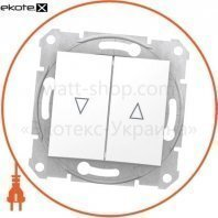 Sedna Кнопка для жалюзи с 10AX электрическим замком, без рамки белый