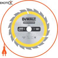Диск пильный DeWALT DT1933