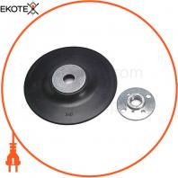 Тарелка шлифовальная для угловой шлифмашины DeWALT DT3611XM