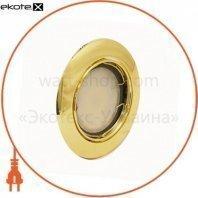 Светильникточечный DELUX HDL16001R MR16 12V золото