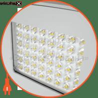 """LF-90-C-48XP Ledlife светодиодные светильники ledlife """"falcon"""", 90w, 7650lm, 6500к, симметричная оптика, плата 48 диодо"""