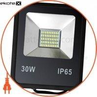 Прожектор светодиодный LED mini Tab 30-2000 с датчиком движения