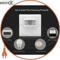 Пироэлектрический инфракрасный датчик (PIR) включения/выключения Mi-Light