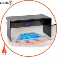 Светодиодный детектор валют ВДС-51 Ф MINI