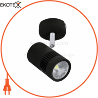 Светильник спот LED 8W 4200K 500Lm 220-240V белый
