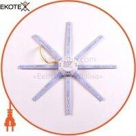 Светодиодный фитосветильник VENOM 20Вт 220V 2100Lm (PS-20)