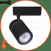 Светильник трековый COB LED 35W 4200K (белый, черный) lm 180-240V