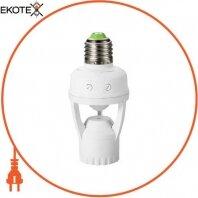 Датчик движения инфракрасный e.sensor.pir.451.e27.white (белый) 360 °, адаптер для ламп Е27