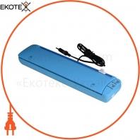 Вакууматор домашній ENERGIO W-100 синій