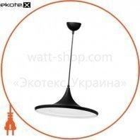 Светильник потолочный WC 0907-01 алюминий
