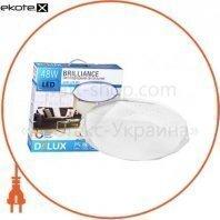 Светильник светодиодный LCS-003 Brilliance 48W 3000/6000K+пульт