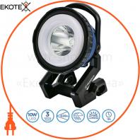 Ліхтар 10W LED WF1537-4500mAh + Мicro USB кабель в комплекті