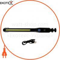 Ліхтар ручний перезарядний  5W COB WF60 з USB