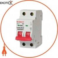 Модульний автоматичний вимикач e.mcb.stand.45.2.B6, 2р, 6А, В, 4,5 кА
