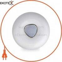Светодиодный светильник Feron AL5320 SPHERA 60W