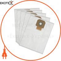 Мешки флисовые для сбора пыли пылесосом DeWALT DWV9402