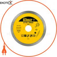Диск алмазный DeWALT DT3714