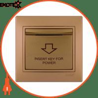 Энергосавер (карточного типа с логотипом) 701-1313-119 Цвет Матовое золото металлик Задержка