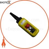Пост тельферний ENERGIO XAC-A2713 2 кнопки / СТОП IP65