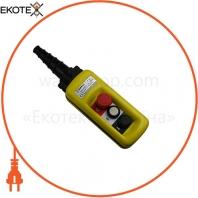 Пост тельферний ENERGIO XAC-A2813 2 кнопки / СТОП IP65