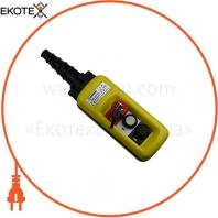 Пост тельферний ENERGIO XAC-A2813К 2 кнопки / СТОП з ключем IP65