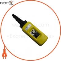 Пост тельферний ENERGIO XAC-A281 2 кнопки IP65