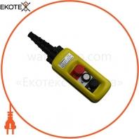 Пост тельферний ENERGIO XAC-A2913 2 кнопки / СТОП IP65