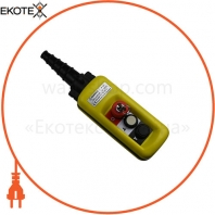 Пост тельферний ENERGIO XAC-A2913К 2 кнопки / СТОП з ключем IP65