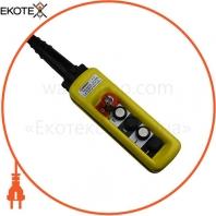 Пост тельферний ENERGIO XAC-A4713К 4 кнопки / СТОП з ключем IP65