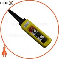 Пост тельферний ENERGIO XAC-A4813К 4 кнопки / СТОП з ключем IP65