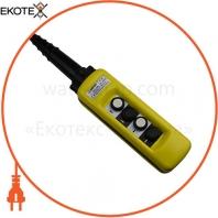 Пост тельферний ENERGIO XAC-A481 4 кнопки IP65