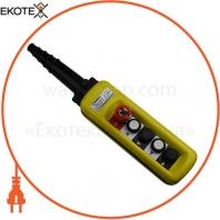 Пост тельферний ENERGIO XAC-A4913К 4 кнопки / СТОП з ключем IP65