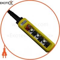 Пост тельферний ENERGIO XAC-A6713К 6 кнопок / СТОП з ключем IP65