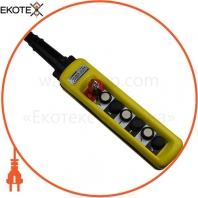 Пост тельферный ENERGIO XAC-A6813К 6 кнопок/СТОП с ключом IP65