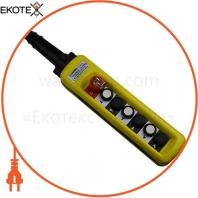 Пост тельферний ENERGIO XAC-A6913К 6 кнопок / СТОП з ключем IP65