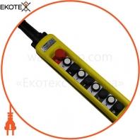 Пост тельферний ENERGIO XAC-A8713 8 кнопок / СТОП IP65