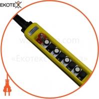 Пост тельферний ENERGIO XAC-A8713К 8 кнопок / СТОП з ключем IP65