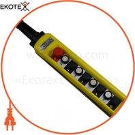 Пост тельферний ENERGIO XAC-A8813 8 кнопок / СТОП IP65