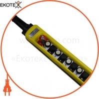 Пост тельферний ENERGIO XAC-A8813К 8 кнопок / СТОП з ключем IP65