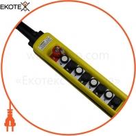 Пост тельферний ENERGIO XAC-A8913К 8 кнопок / СТОП з ключем IP65