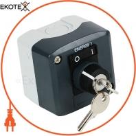 Пост кнопочный ENERGIO XAL-D144 с секторным переключателем 1-0 с ключем NO