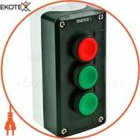 Пост кнопочный ENERGIO XAL-D321 ПУСК/СТОП/ПУСК NO+NC+NO