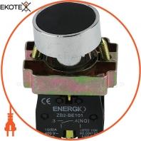 Кнопка ENERGIO XB2-BA21 ПУСК черная NO