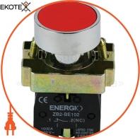 Кнопка ENERGIO XB2-BA42 СТОП красная NC