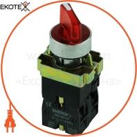 Переключатель секторный ENERGIO XB2-BK2465 1-0 с индикатором красный NO+NC