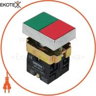 Кнопка ENERGIO XB2-BL8325 ПУСК/СТОП зеленая/красная NO+NC