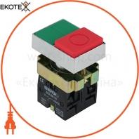 Кнопка ENERGIO XB2-BL8425 ПУСК/СТОП зеленая/красная виступающая NO+NC