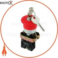 Кнопка ENERGIO XB2-BS142 грибок 40мм с ключем красная NC