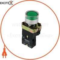 Кнопка ENERGIO XB2-BW3371 ПУСК с индикатором зеленая NO