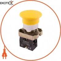 Кнопка грибок e.mb.bc51 без фіксації жовта, 1NO